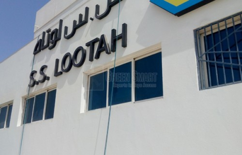 SS Lootah Office Building – Dubai