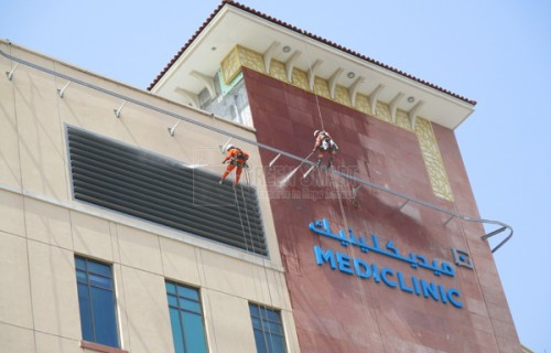 Mediclinic City Hospital North Wing Project.