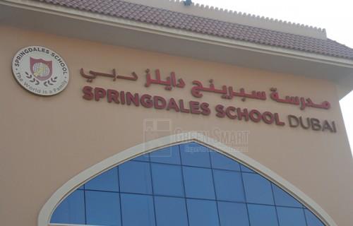 Spring Dales School