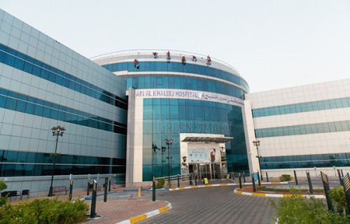 Ain Al khaleej hospital